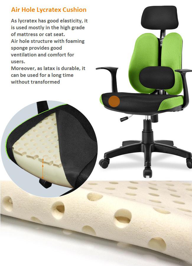 Кресло с двойной спинкой и поясничным валиком Sinif Duo Gini сиденье