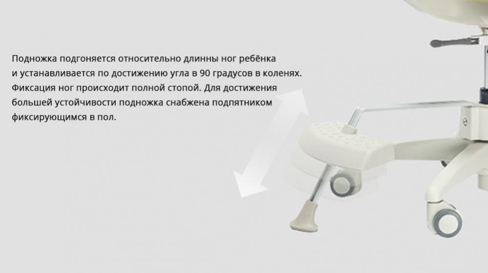 shop_property_file_203_1423.jpg